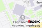 Схема проезда до компании Московский государственный университет им. М.В. Ломоносова в Астане