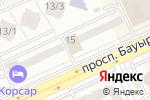 Схема проезда до компании БУМ Ломбард, ТОО в Астане