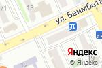 Схема проезда до компании Сеть офисов продаж и обслуживания в Астане