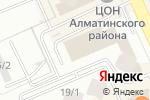 Схема проезда до компании Толебаев О.К. в Астане