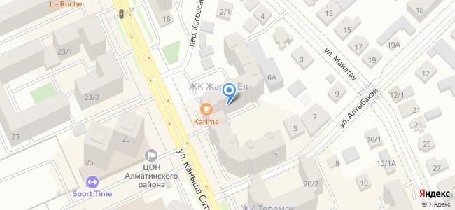 Казахстан, Нур-Султан (Астана), улица Каныша Сатпаева, 20
