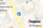 Схема проезда до компании Алтын Есiк, ТОО в Астане