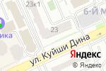 Схема проезда до компании Ай-чи в Астане