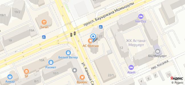 Казахстан, Нур-Султан (Астана), улица Каныша Сатпаева, 22