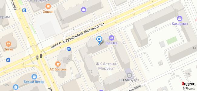Казахстан, Нур-Султан (Астана), проспект Бауыржана Момышулы, 12