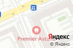 Схема проезда до компании Коммеск Өмір в Астане