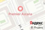 Схема проезда до компании Береке в Астане