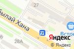 Схема проезда до компании Оптика-lens, ТОО в Астане