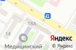 Схема проезда до компании Армада в Астане