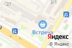Схема проезда до компании Магазин косметики и бытовой химии в Астане