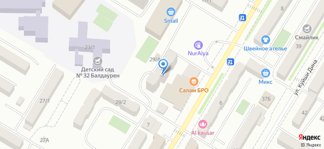 Казахстан, Нур-Султан (Астана), улица Манаса, 9