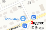 Схема проезда до компании Центр плова в Астане