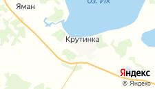 Отели города Крутинка на карте