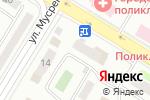 Схема проезда до компании КУГУАР СЕКЬЮРИТИ в Астане