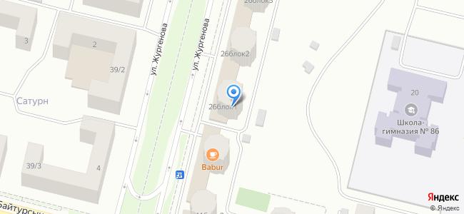 Казахстан, Нур-Султан (Астана), улица Темирбека Жургенова, 26блок1