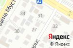 Схема проезда до компании СТО в Астане