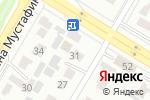 Схема проезда до компании Студия Ахата Байбосынова в Астане