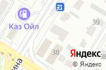 Схема проезда до компании Умиджан в Астане