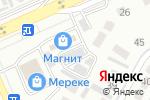 Схема проезда до компании Магазин строительных инструментов в Астане