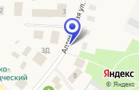 Схема проезда до компании МАГАЗИН БЫТОВОЙ ТЕХНИКИ УНИВЕРСАЛ в Крутинке