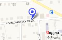 Схема проезда до компании МОСКАЛЕНСКОЕ ДРСУ в Москаленках