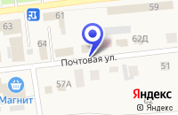 Схема проезда до компании ДЕТСКИЙ САД РЯБИНКА в Москаленках