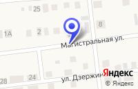 Схема проезда до компании АГЗС СИБИРЬ-ГАЗ в Москаленках