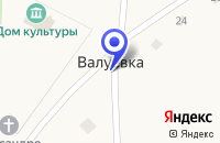 Схема проезда до компании СЕЛЬСКОХОЗЯЙСТВЕННОЕ ПРЕДПРИЯТИЕ ВАЛУЕВКА в Тюкалинске