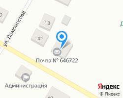Схема местоположения почтового отделения 646722