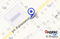 Схема проезда до компании СТАНЦИЯ ЮНЫХ НАТУРАЛИСТОВ в Тюкалинске