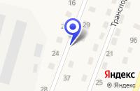 Схема проезда до компании СЕЛЬСКОХОЗЯЙСТВЕННОЕ ПРЕДПРИЯТИЕ РОДИНА в Тюкалинске