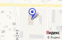 Схема проезда до компании СТРОИТЕЛЬНАЯ КОМПАНИЯ ТЮКАЛИНСКАЯ МЕХАНИЗИРОВАННАЯ ПМК № 1 в Тюкалинске
