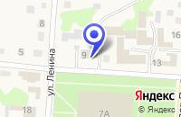 Схема проезда до компании ТЮКАЛИНСКИЙ УЗЕЛ СВЯЗИ ОМСКИЙ ФИЛИАЛ СИБИРЬТЕЛЕКОМ в Тюкалинске