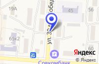 Схема проезда до компании МАГАЗИН АВТОЗАПЧАСТЕЙ ЕНИСЕЙ-ОМСК в Тюкалинске