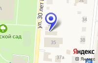 Схема проезда до компании ПРОМТОВАРНЫЙ МАГАЗИН БРИЗ в Тюкалинске