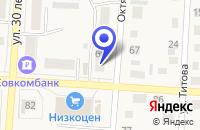 Схема проезда до компании ФОТОСАЛОН КОНЫШЕВА Г.Г. в Тюкалинске