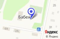 Схема проезда до компании МУ ДОМ КУЛЬТУРЫ в Шербакуле