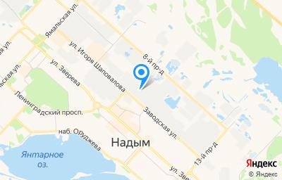 Местоположение на карте пункта техосмотра по адресу Ямало-Ненецкий АО, г Надым, ул Заводская, д 2