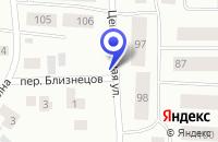 Схема проезда до компании БАНК СБЕРБАНК N 7962/024 (ОПЕРАЦИОННАЯ КАССА) в Нефтеюганске