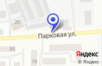 Схема проезда до компании КУЛЬТУРНО-СПОРТИВНЫЙ КОМПЛЕКС НИКА в Нефтеюганске