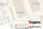 Схема проезда до компании Ателье в Нефтеюганске