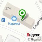Местоположение компании Украина