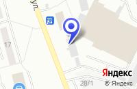Схема проезда до компании АГЕНТСТВО ПО ПРОДАЖЕ БИЛЕТОВ ТРАНСАГЕНТСТВО в Нефтеюганске