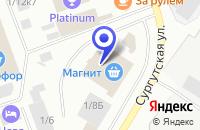 Схема проезда до компании БАНКОМАТ ХАНТЫ-МАНСИЙСКИЙ БАНК в Нефтеюганске