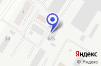 Схема проезда до компании СЕВЕР-АЛЬЯНС, ЮГАНСКАЯ СЕРВИСНАЯ КОМПАНИЯ в Нефтеюганске