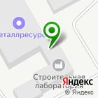Местоположение компании БЕТОН