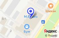 Схема проезда до компании СЕТЬ МАГАЗИНОВ ОБОРУДОВАНИЯ ДЛЯ ОЧИСТКИ ВОДЫ в Нефтеюганске