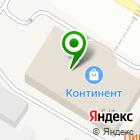 Местоположение компании РАЙТ-сити