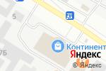 Схема проезда до компании Rbt.ru в Нефтеюганске