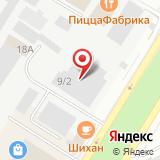 ООО Монтажстройхолдинг